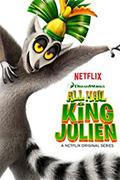KING JULIEN - auf NETFLIX